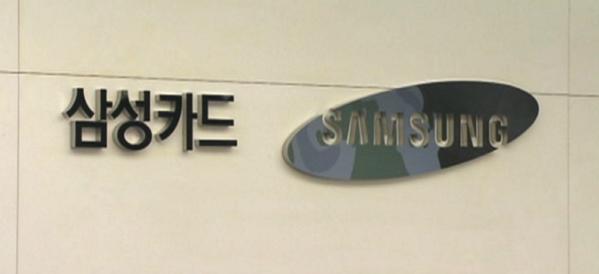 삼성 프라임론
